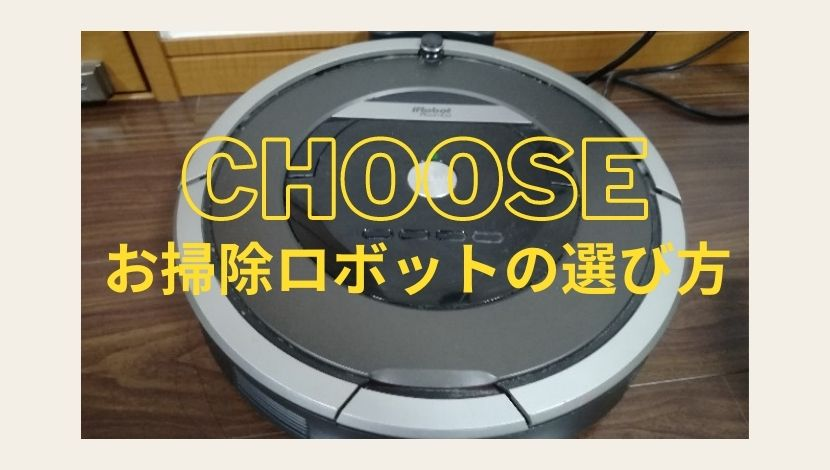 f:id:nayoro_urawa:20200906144315j:plain