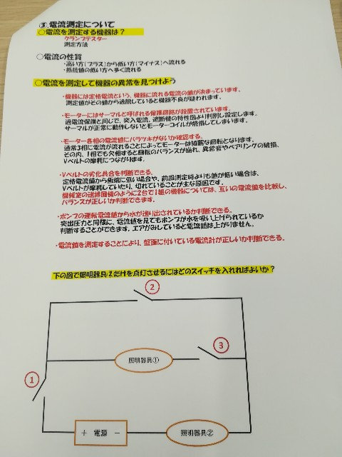 f:id:nayoro_urawa:20200907141337j:image