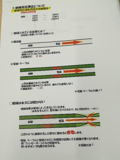 f:id:nayoro_urawa:20200907141414j:plain