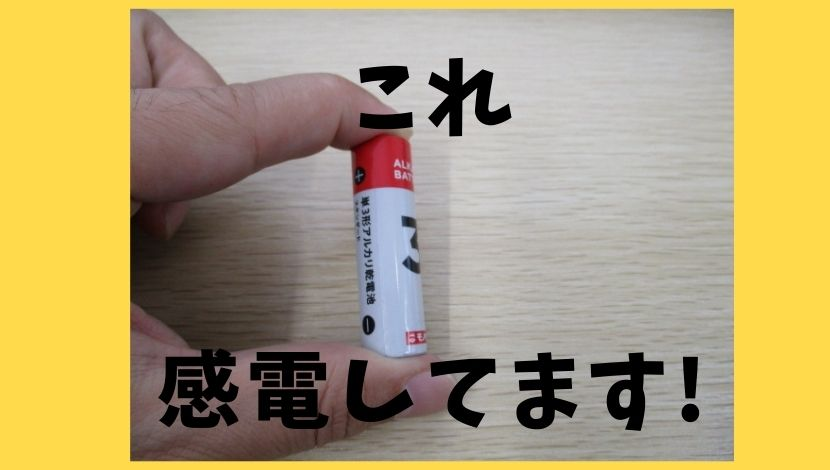 f:id:nayoro_urawa:20200907202423j:plain