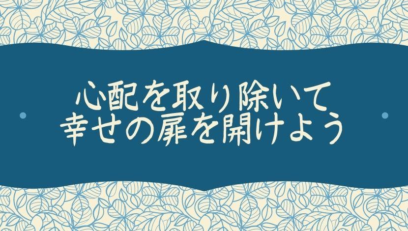 f:id:nayoro_urawa:20200909174044j:plain