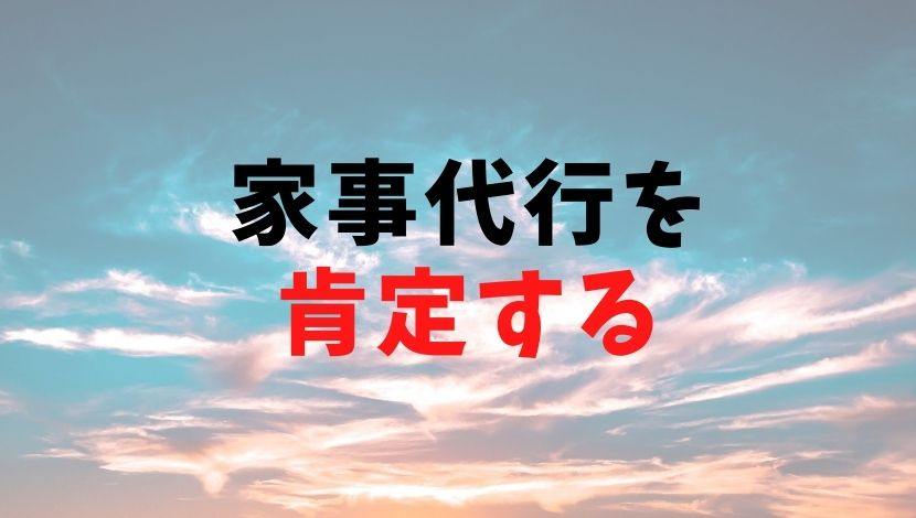 f:id:nayoro_urawa:20200910212843j:plain
