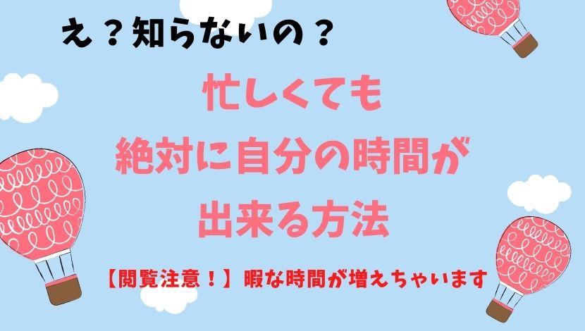 f:id:nayoro_urawa:20200910212915j:plain