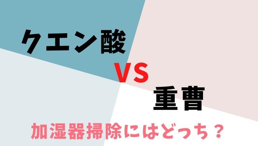 f:id:nayoro_urawa:20200912215655j:plain
