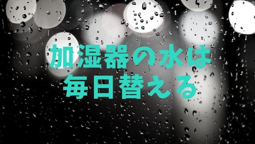 f:id:nayoro_urawa:20200912215717j:plain
