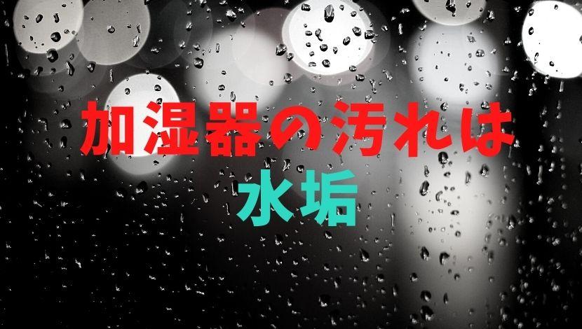 f:id:nayoro_urawa:20200912215738j:plain