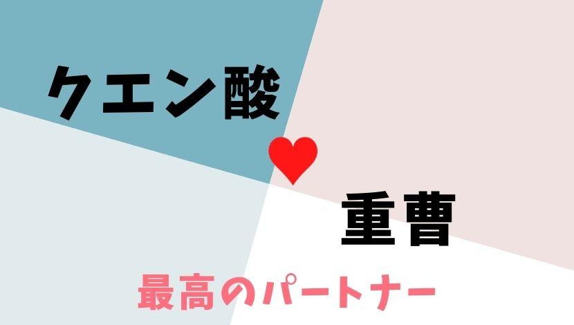 f:id:nayoro_urawa:20200912215805j:plain