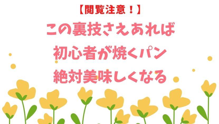 f:id:nayoro_urawa:20200913210324j:plain
