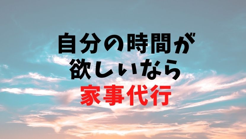 f:id:nayoro_urawa:20200914235313j:plain