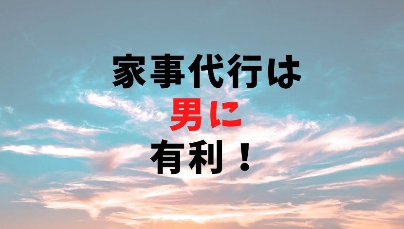 f:id:nayoro_urawa:20200914235326j:plain