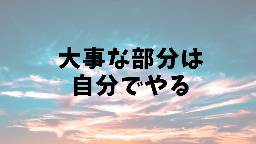 f:id:nayoro_urawa:20200914235355j:plain