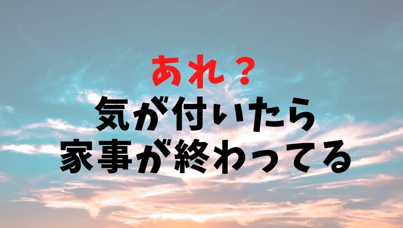 f:id:nayoro_urawa:20200914235407j:plain