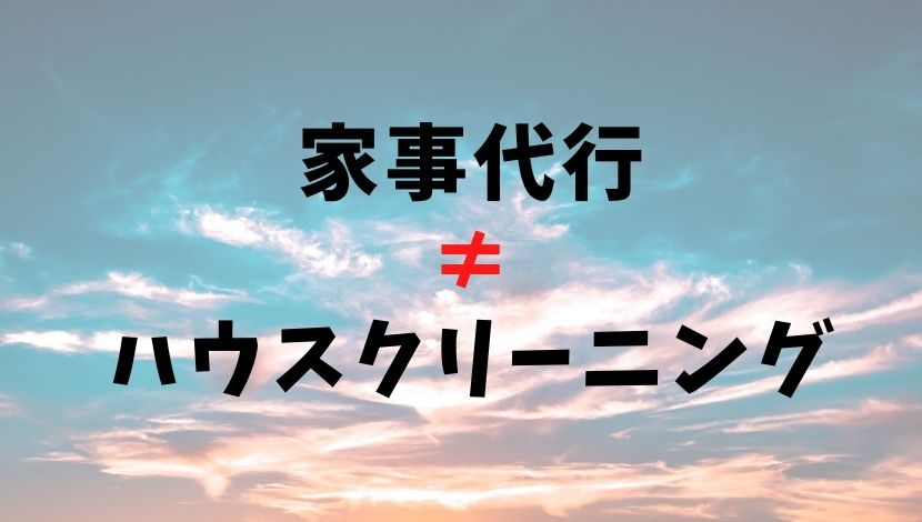 f:id:nayoro_urawa:20200914235505j:plain