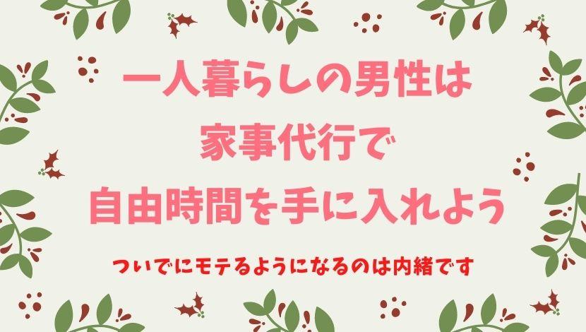 f:id:nayoro_urawa:20200914235539j:plain