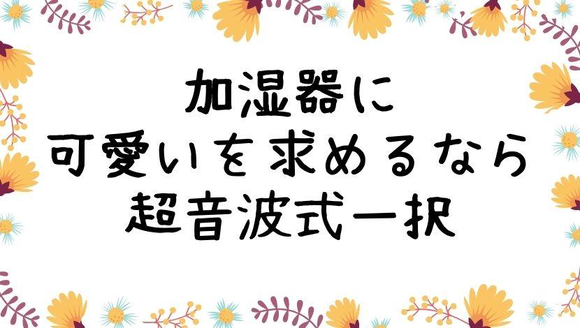 f:id:nayoro_urawa:20200916151017j:plain