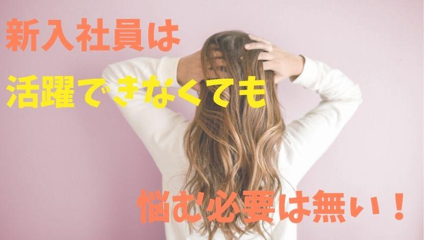 f:id:nayoro_urawa:20200918222041j:plain