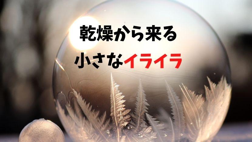 f:id:nayoro_urawa:20200919151324j:plain