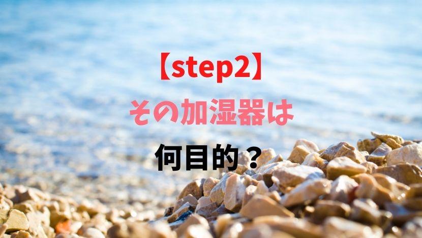 f:id:nayoro_urawa:20200919151347j:plain
