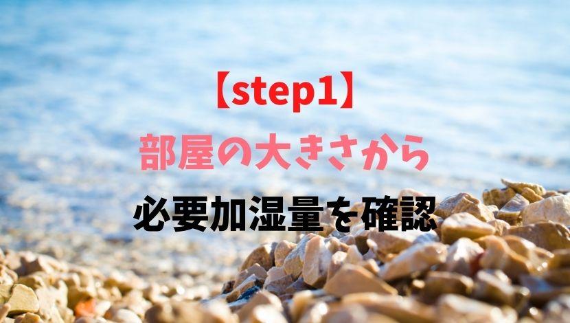 f:id:nayoro_urawa:20200919151408j:plain
