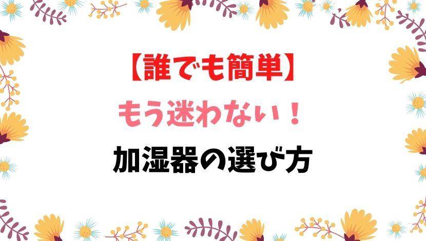 f:id:nayoro_urawa:20200919151421j:plain