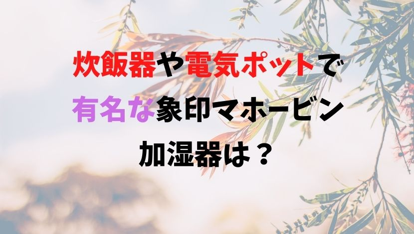 f:id:nayoro_urawa:20200920231136j:plain
