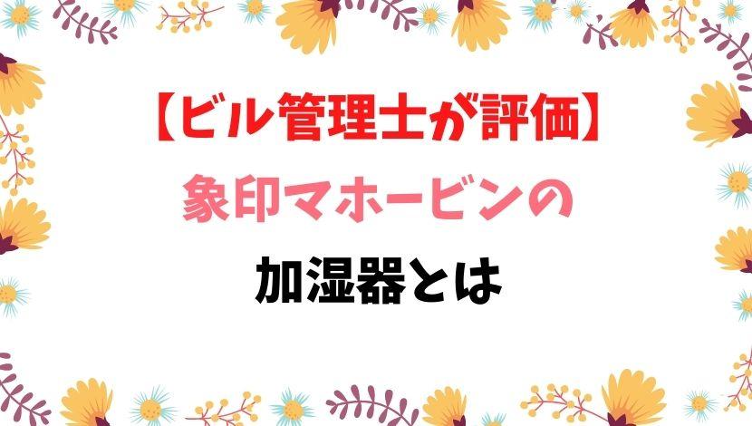 f:id:nayoro_urawa:20200920231155j:plain