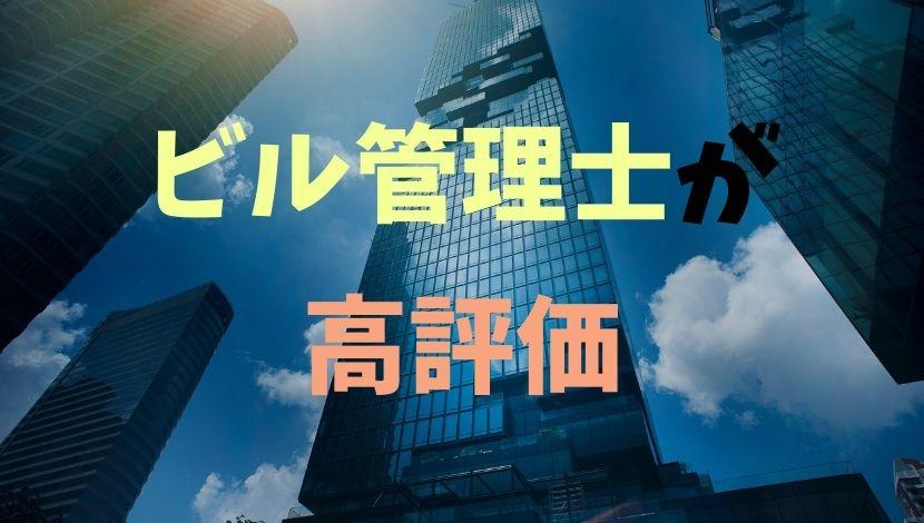 f:id:nayoro_urawa:20200920231218j:plain