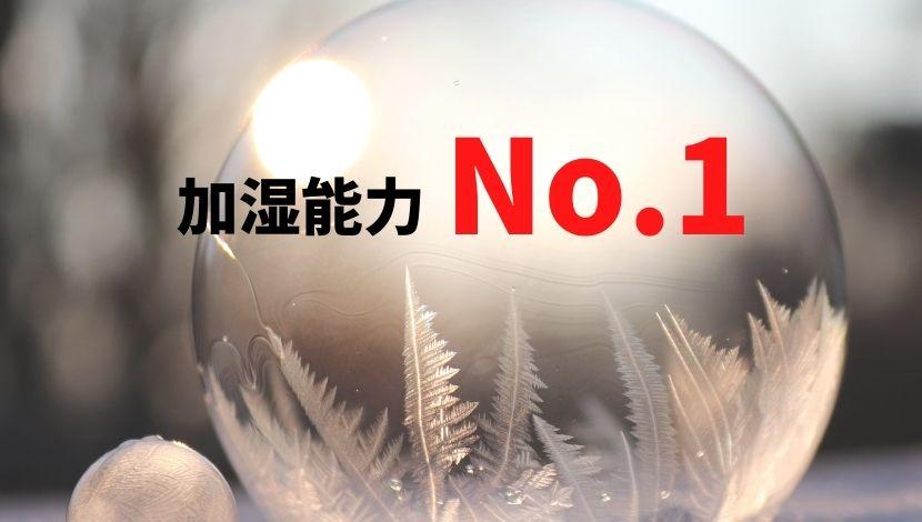 f:id:nayoro_urawa:20200920231234j:plain