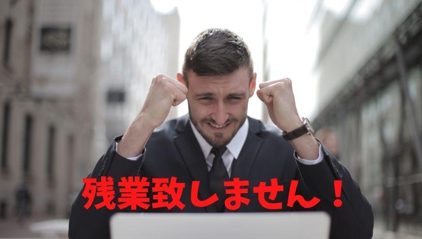 f:id:nayoro_urawa:20200922145315j:plain