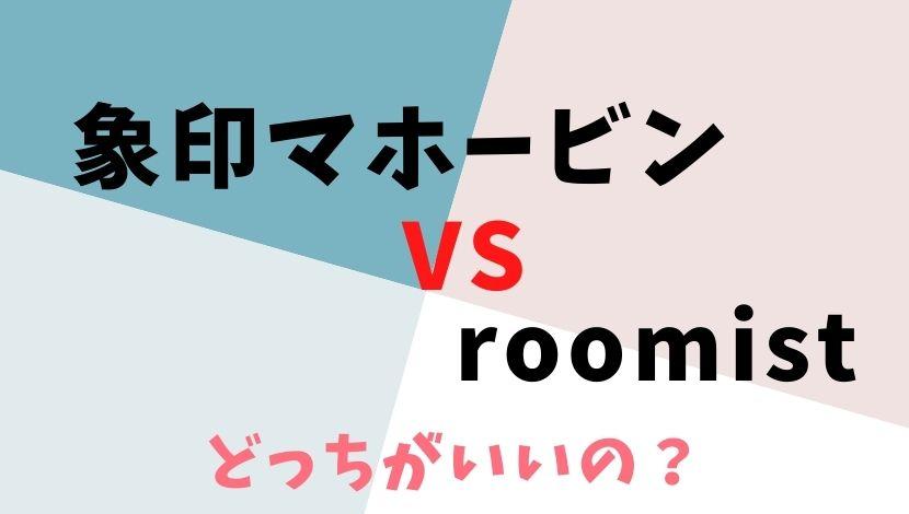 f:id:nayoro_urawa:20200923222721j:plain