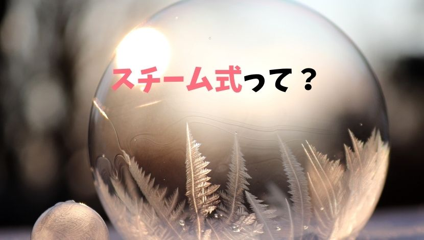 f:id:nayoro_urawa:20200925214158j:plain