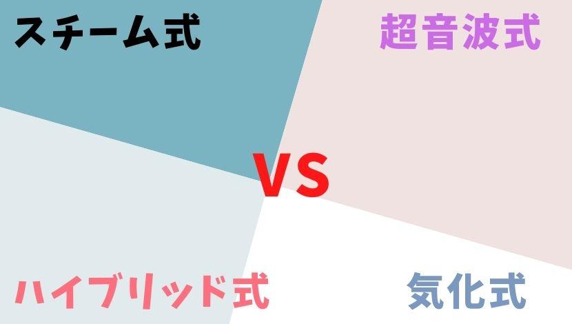 f:id:nayoro_urawa:20200925214237j:plain