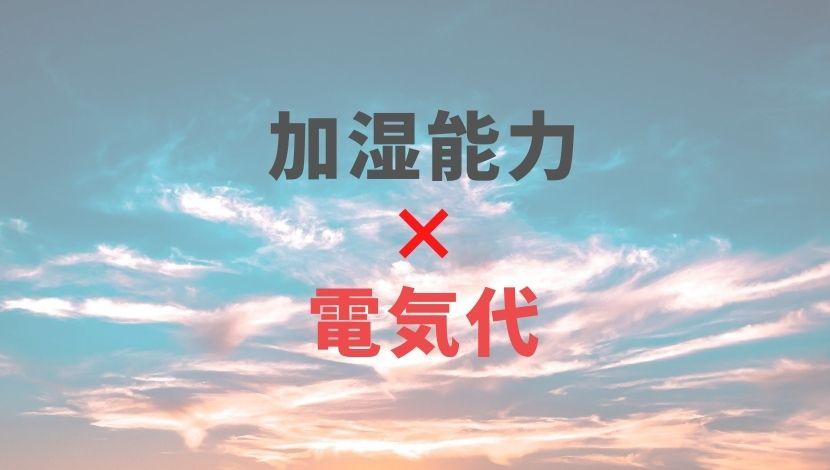 f:id:nayoro_urawa:20200925214253j:plain