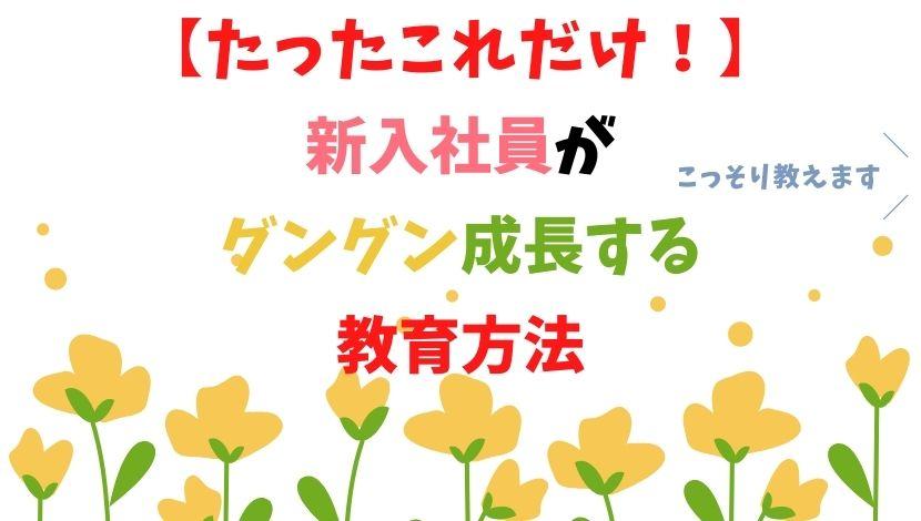 f:id:nayoro_urawa:20200926230359j:plain