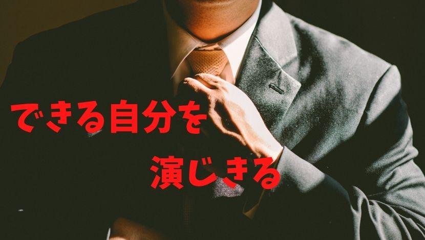 f:id:nayoro_urawa:20200926230526j:plain
