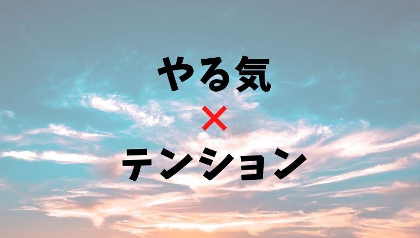 f:id:nayoro_urawa:20200926230553j:plain