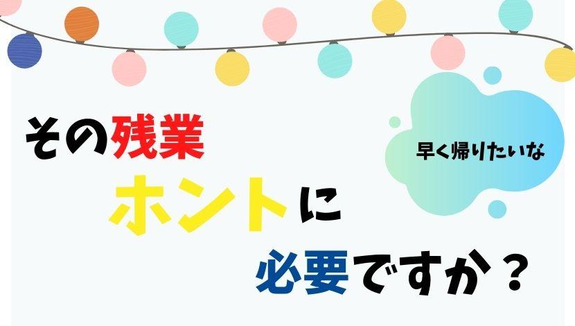 f:id:nayoro_urawa:20200930175001j:plain
