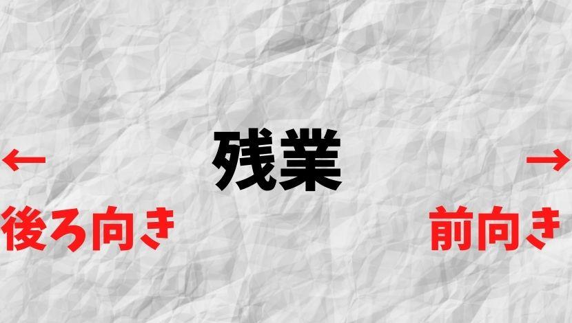 f:id:nayoro_urawa:20200930175032j:plain