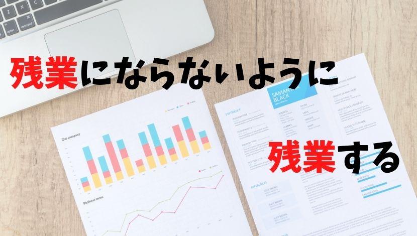 f:id:nayoro_urawa:20200930175046j:plain