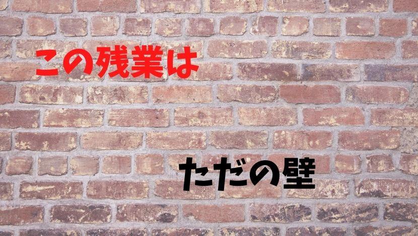 f:id:nayoro_urawa:20200930175100j:plain