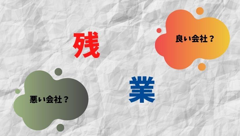 f:id:nayoro_urawa:20200930175126j:plain