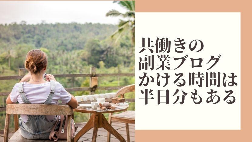f:id:nayoro_urawa:20201001202317j:plain