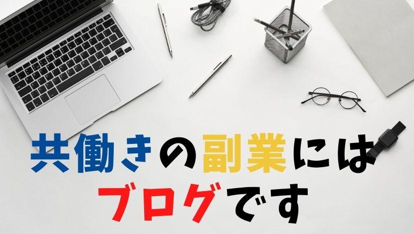 f:id:nayoro_urawa:20201001202339j:plain