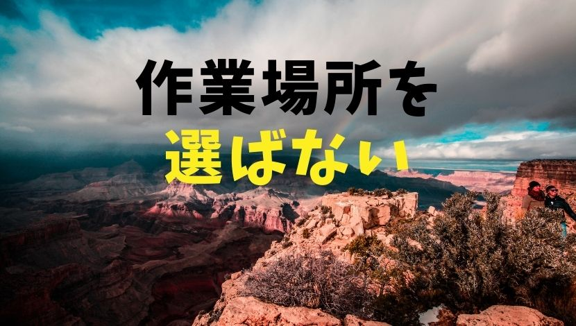 f:id:nayoro_urawa:20201001202353j:plain