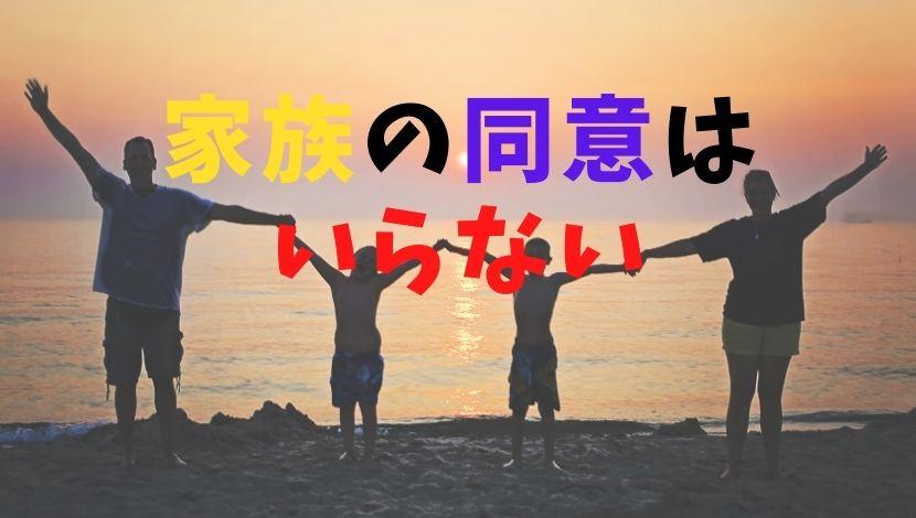 f:id:nayoro_urawa:20201001202423j:plain