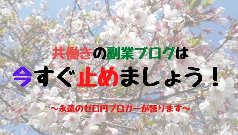 f:id:nayoro_urawa:20201003095841j:plain