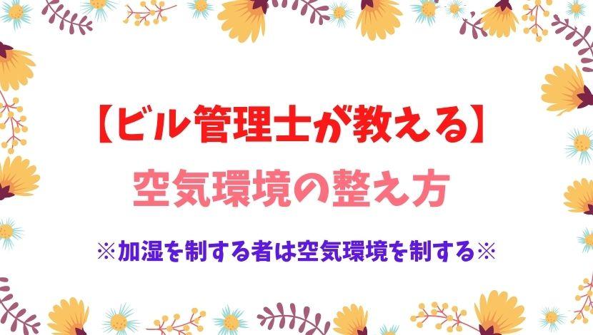 f:id:nayoro_urawa:20201004101531j:plain
