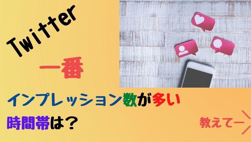 f:id:nayoro_urawa:20201005221032j:plain