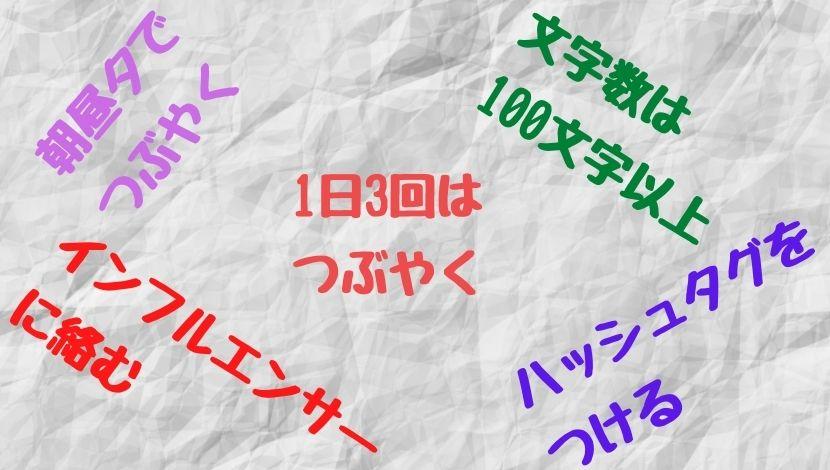 f:id:nayoro_urawa:20201005221112j:plain
