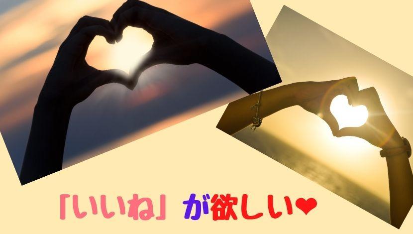 f:id:nayoro_urawa:20201005221138j:plain